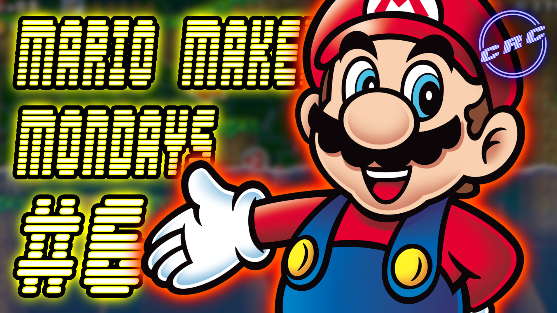 Mario Maker Mondays #6: You guessed it… more story mode