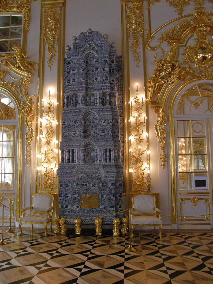 Interior Of Catherines Palace Pushkin Near Saint