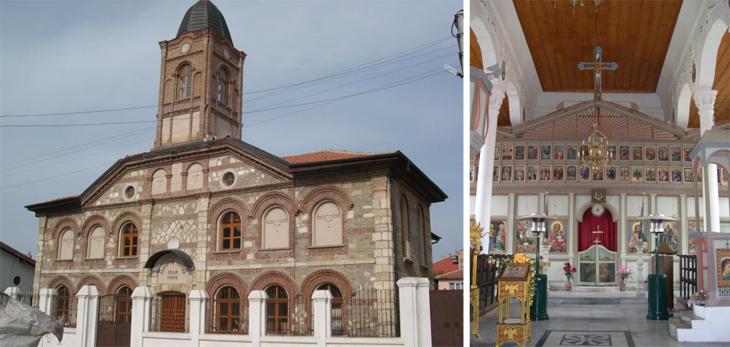 edirne bulgar kilisesi ile ilgili görsel sonucu