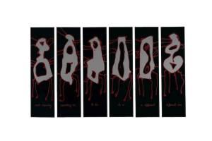 Gonzalo Tena. Especting, 2010. Acrílico sobre PVC. 6 piezas. 85 x 23 cm
