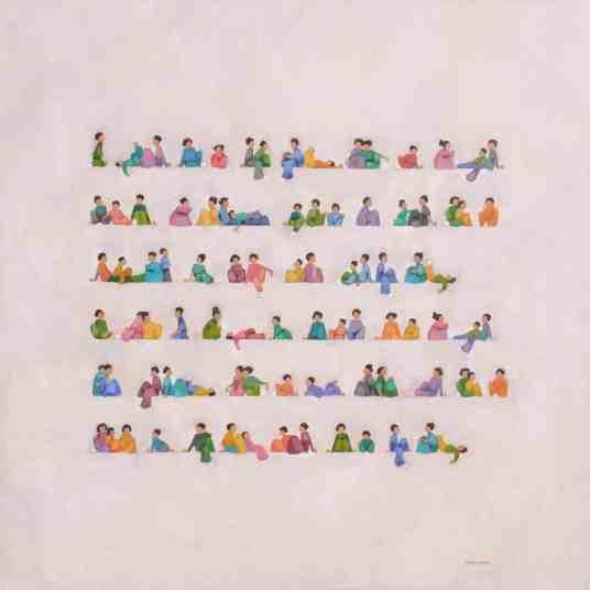 Poema pintado 67x69- T.M T