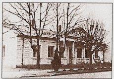 Strada Mare, casa bancherului Davidel Tatos, tatăl pictorului