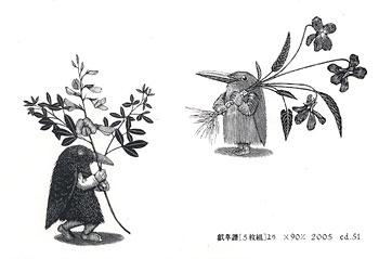 冬澤未都彦木口木版画展