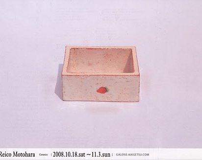 Reico Motohara Ceramics