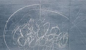 吉田素子作品展 – en silence –
