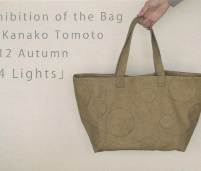 「24 Lights」 Exhibition of the Bag by Kanako Tomoto 2012 Autumn