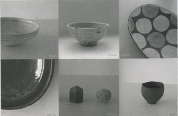 Kaigetsu Collection 展