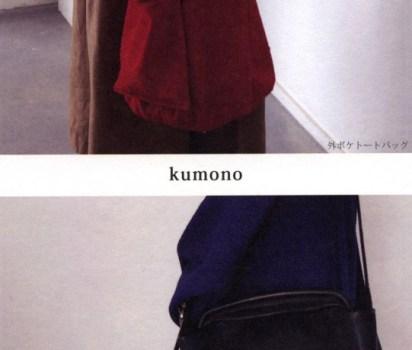 「kumono」Bag展