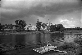 Vologda, 1978.