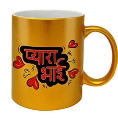 Gold Sparkle Mug