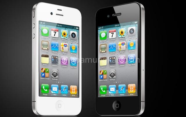 iPhone 4 8GB