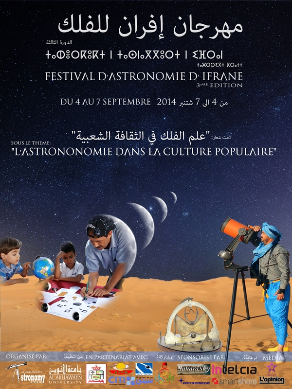 GTTP_Morocco_2014_poster