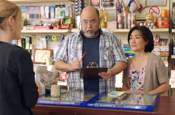 TV Review: Kim's Convenience (Seasons 1-2)