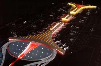 Nou Aeroport de Beijing