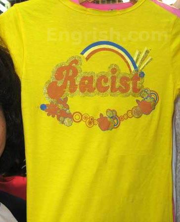 racist-tshirt