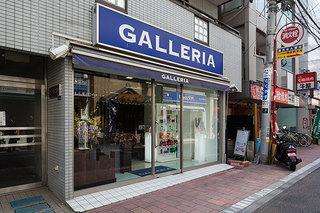 梅屋敷の美容室GALLERIA Salla(ガレリア サーラ)