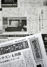 2018-4時報光学新聞