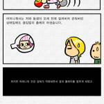 animal crossing tragedy comic strip