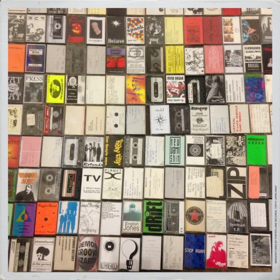 Photograph of cassettes from The Catapult Club archive
