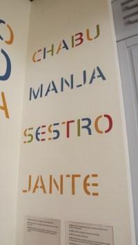 Você conhece os vários sotaques do Brasil? 3