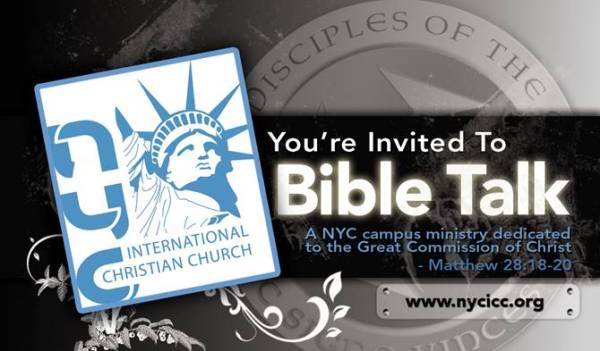 Front of NYC Church Invitation