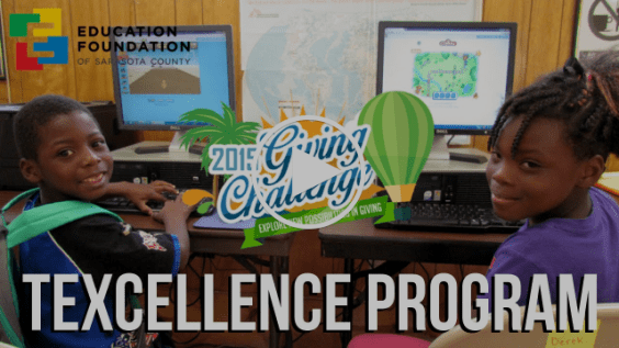 Support Texcellence in the 2015 Giving Challenge
