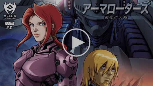 アーマローダーズ:最後の大隊(モーションコミック)– エピソード II