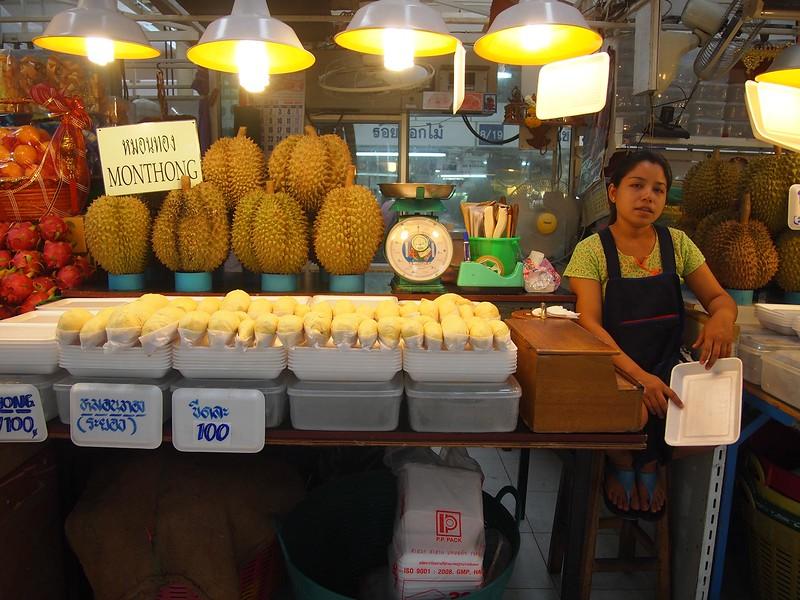 Durian Or Tor Kor