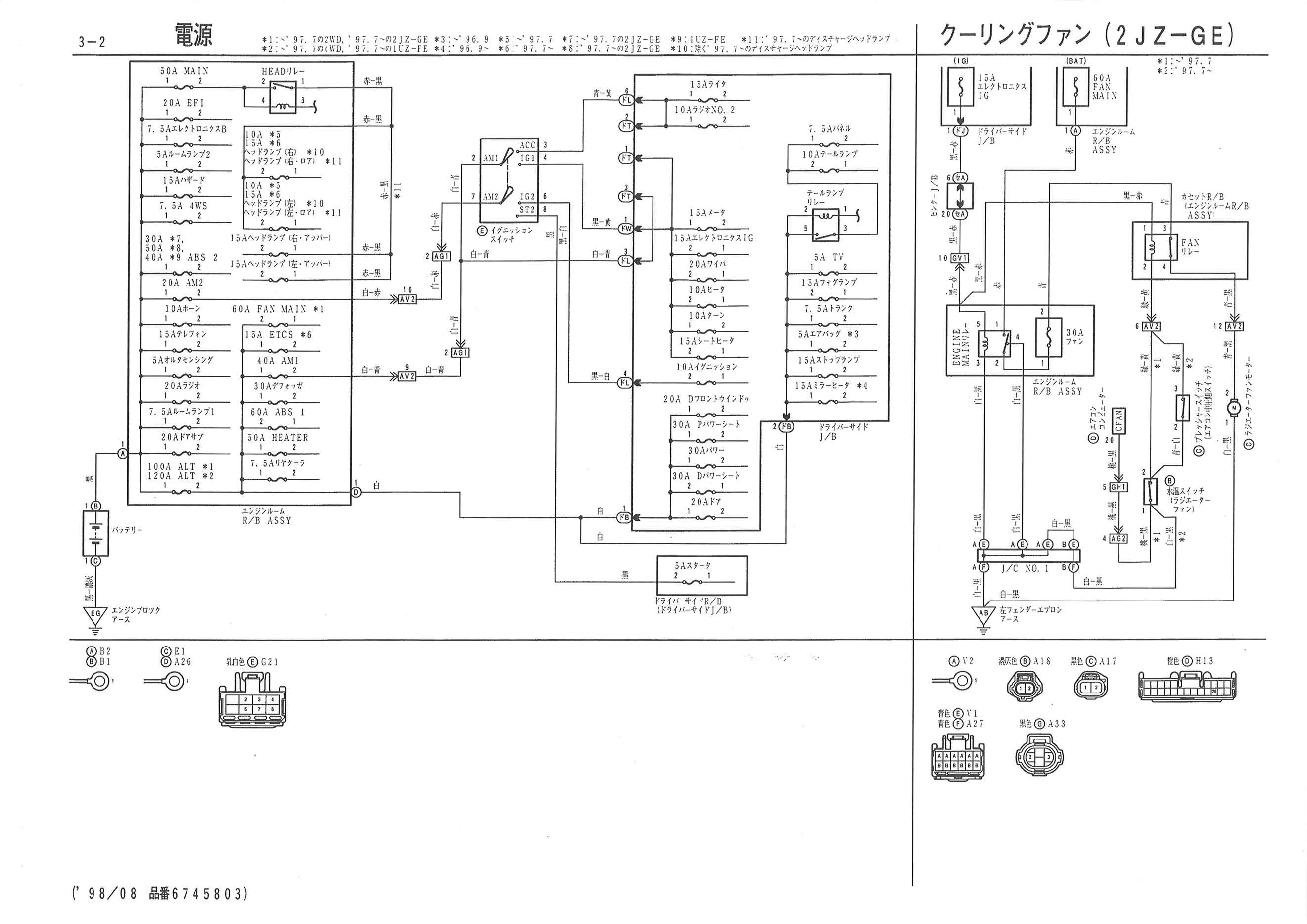 Lexus Sc400 Fuse Box Diagram Lexus Auto Fuse Box
