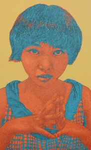 WEI PING-Pay Attention- Orange