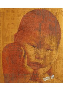 WEI PING-The little thinker- Brown