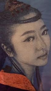 WEI PING-Lulu3- Blue