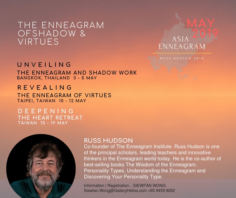 Russ Hudson 2019 | The Enneagram of Shadow and Virtues