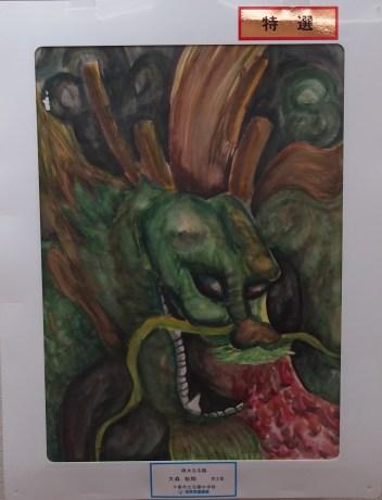 千葉市立花園中学校2年大森さん「偉大なる龍」