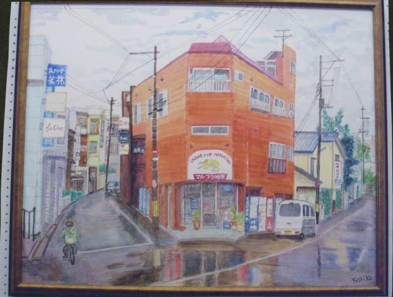 高橋芳子水彩画