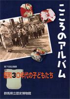 published2
