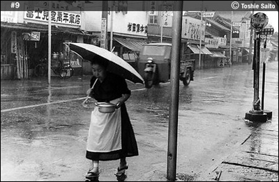 rainydays9txt
