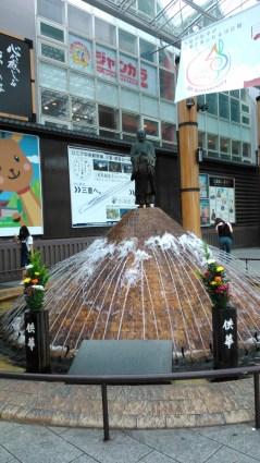 Stasiun Nara