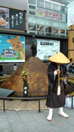 Stasiun Nara (25 Juni 2016)(3)