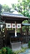 あびこ山観音寺 (Abikosan Kannonji) 6 November 2016 (20)