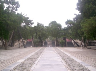 ming walkway