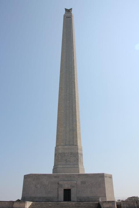The Shrines of Texas Liberty - Part I - Forgotten San Jacinto (1/6)