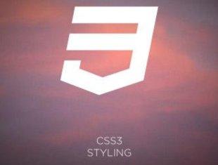 Sombras con CSS