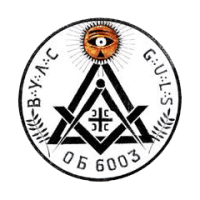 https://i2.wp.com/gam-tracia.com/wp-content/uploads/2017/03/Grand-United-Lodge-of-Serbia.png?resize=200%2C200