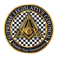 https://i2.wp.com/gam-tracia.com/wp-content/uploads/2019/06/Supreme-Legislative-Council-Middle-East-Freemasons.png?resize=200%2C200