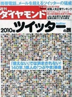 20100120_493576.jpg