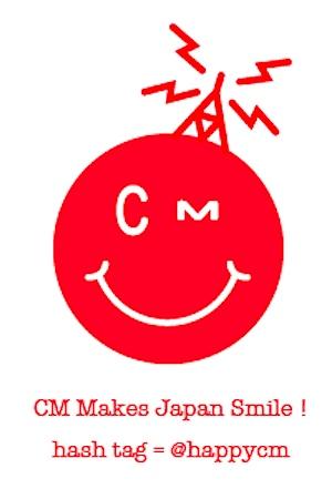 happycmtop1.png