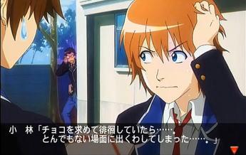 投稿者:秋穂さん ときめきメモリアル2(PS1)