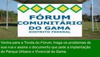 FComGama