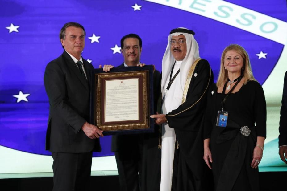 Declaração do Reino do Bahrein é lançada em Brasília na presença do presidente Jair Bolsonaro e de membro da família real do país